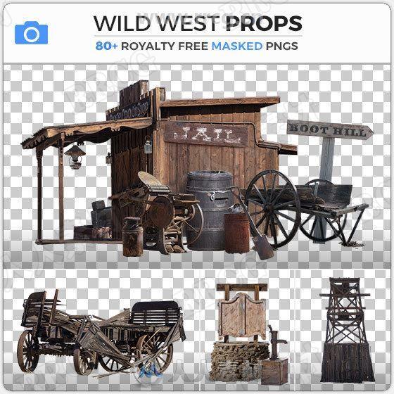 85组狂野西部车辆工具高清参考图片合集