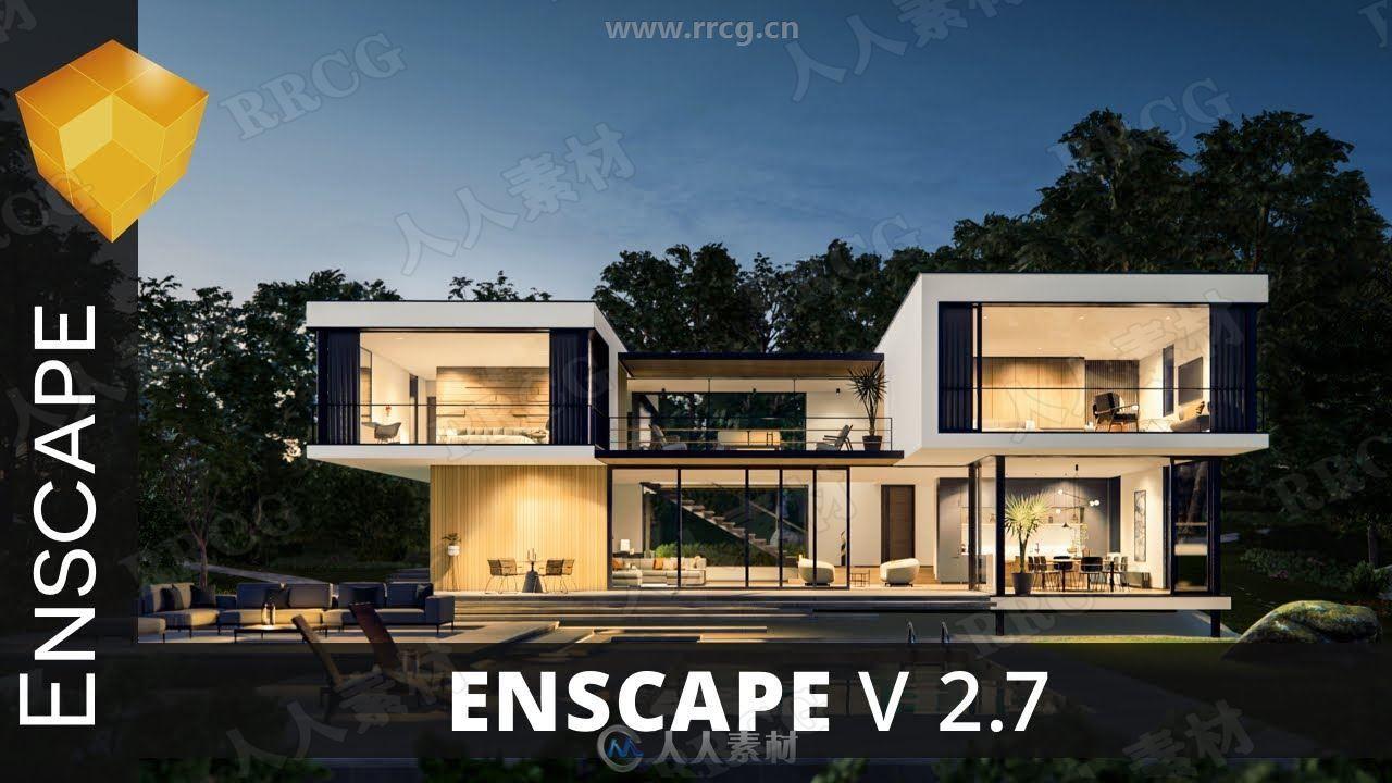 Enscape 3D场景渲染器插件V2.7.0.18848版