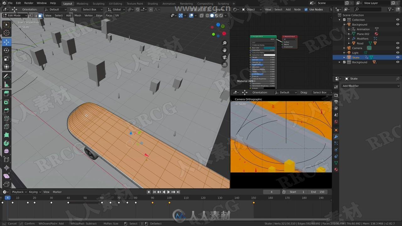 Blender 2.82卡通滑板动画实例制作流程视频教程