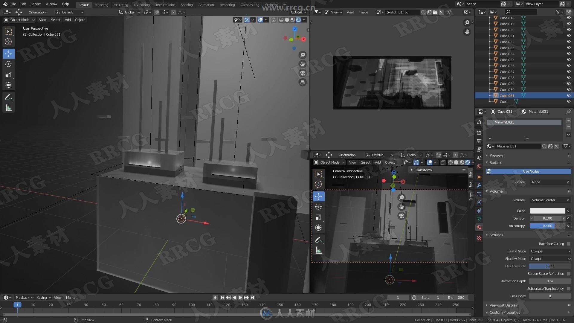 概念艺术深度设计全流程大师级视频教程