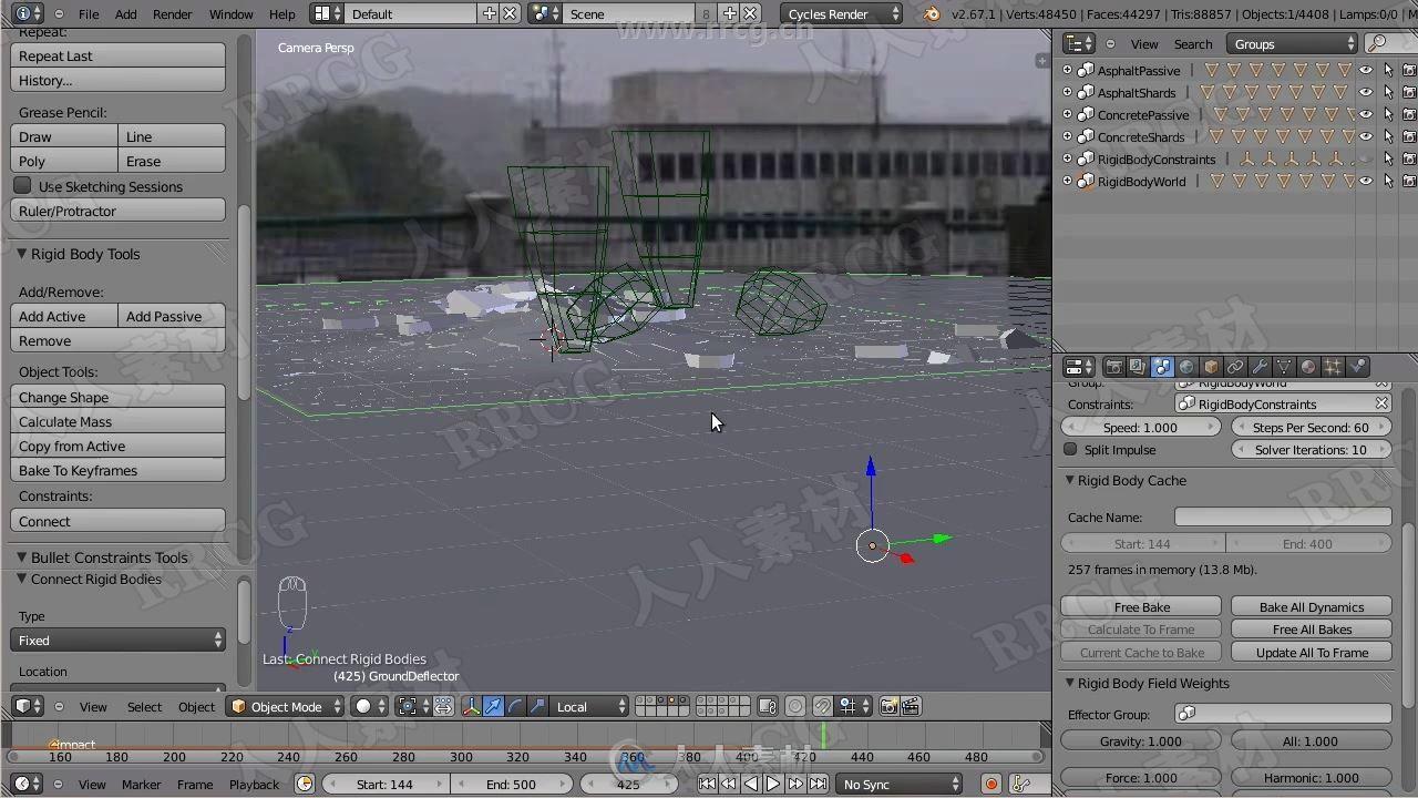 Blender影视VFX视觉特效大师级视频教程