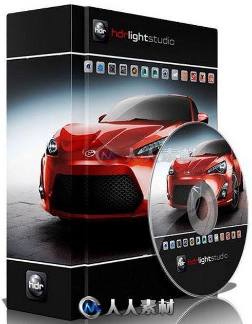 HDR Light Studio Tungsten高动态范围3D渲染软件V6.4.0.2020.0326版
