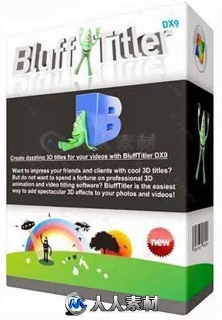 BluffTitler三维标题动画制作软件V14.8.0.1版
