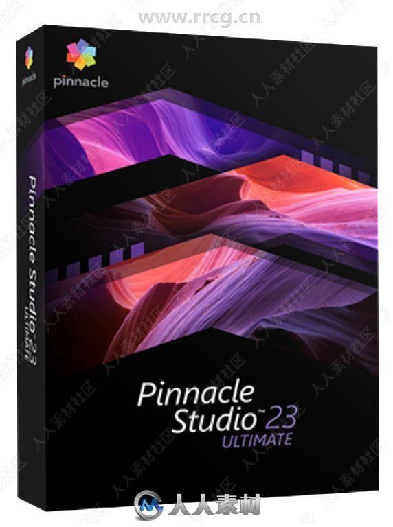 Pinnacle Studio品尼高非编剪辑软件V23.1.1.242版