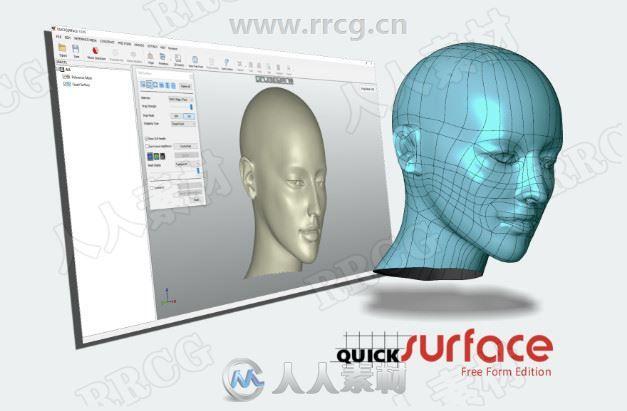 KVS Ltd Quick Surface 3D扫描反向工程软件V2025版