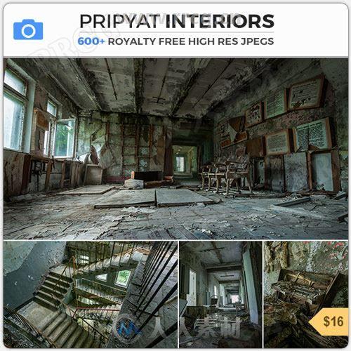 600组城市公共建筑废墟内部场景高清参考图片合集