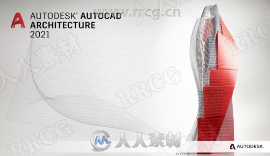Autodesk AutoCAD Architecture V2021版