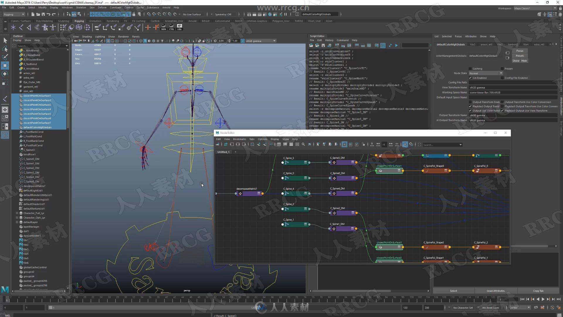 Maya游戏人物角色骨骼动画工作流程视频教程