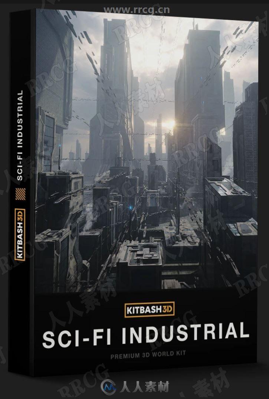 未来科幻工业城市建筑景观3D模型合集