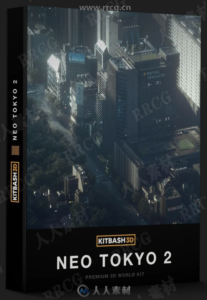 日本东京都高楼大厦城市建筑景观3D模型合集
