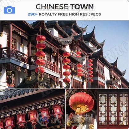305组中国城古典东方城市高清参考图片合集