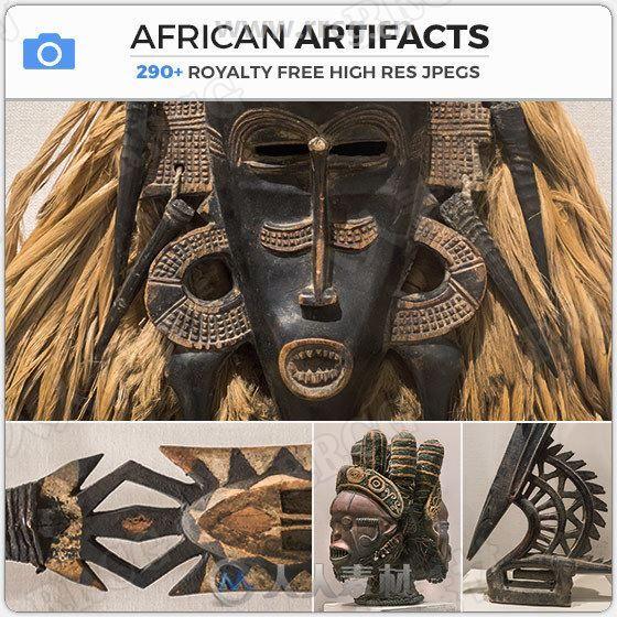 300组非洲历史文物收藏高清参考图片合集