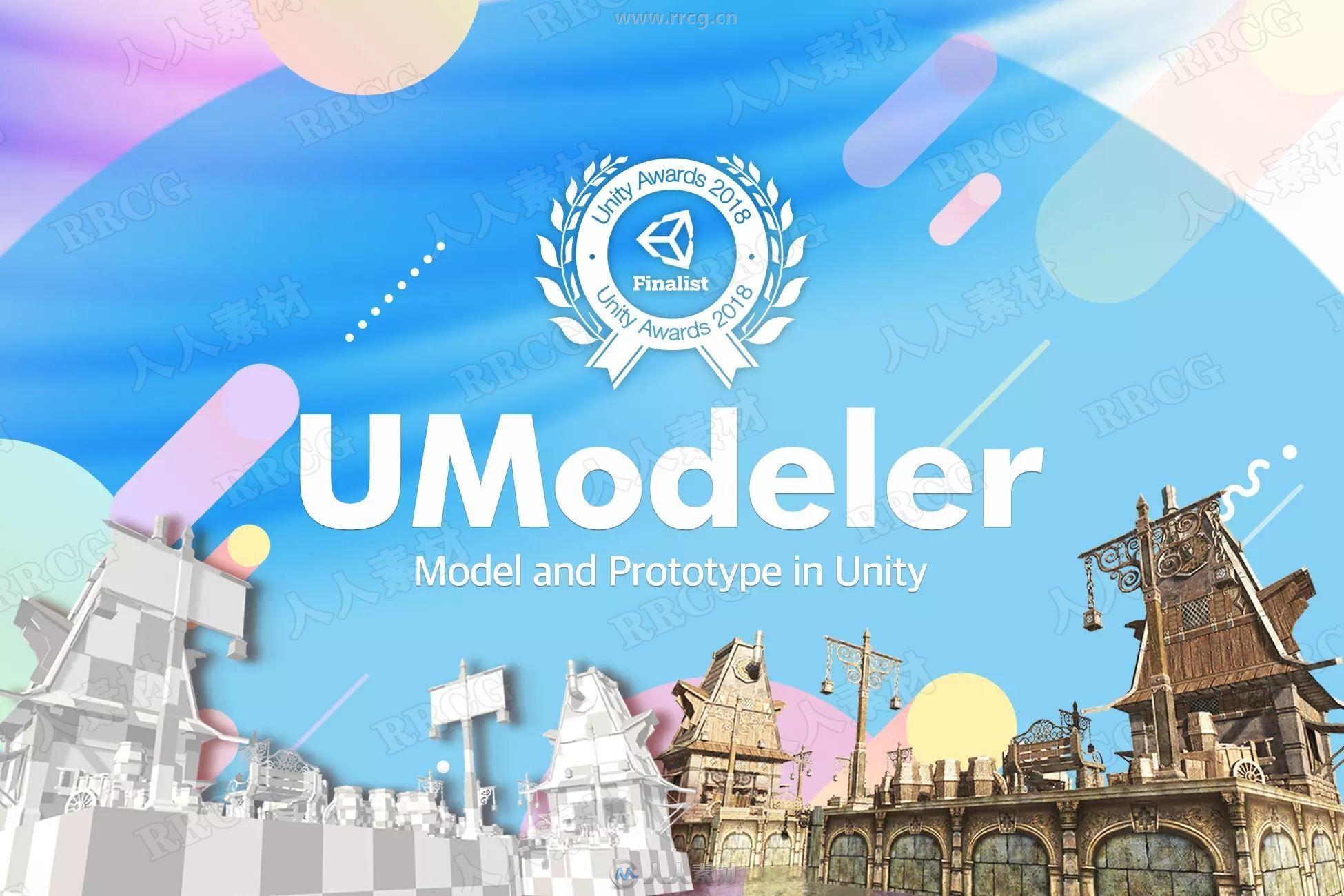 Unity游戏资源素材2020年4月合辑第一季