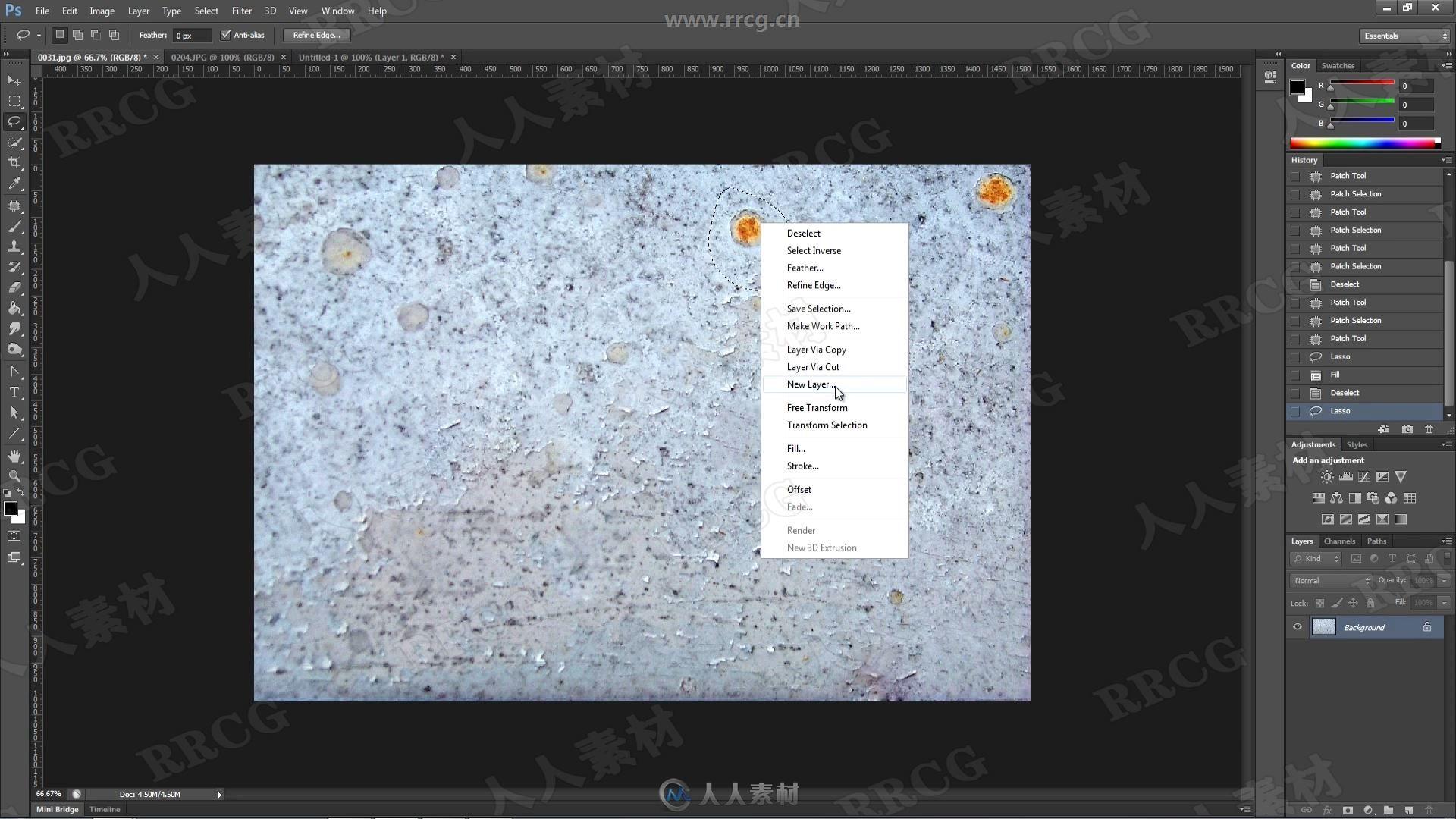 3dsMax游戏建模基础技能训练视频教程