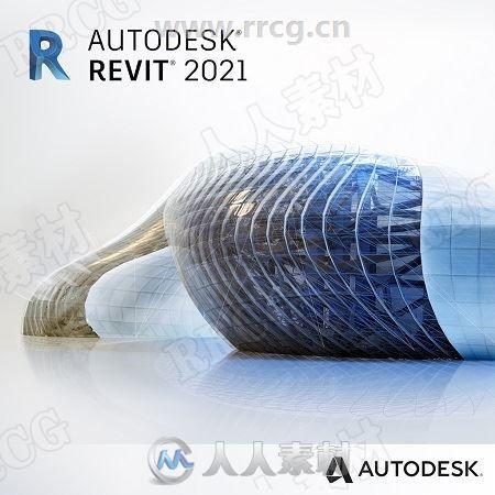 Autodesk Revit软件V2021 Win版