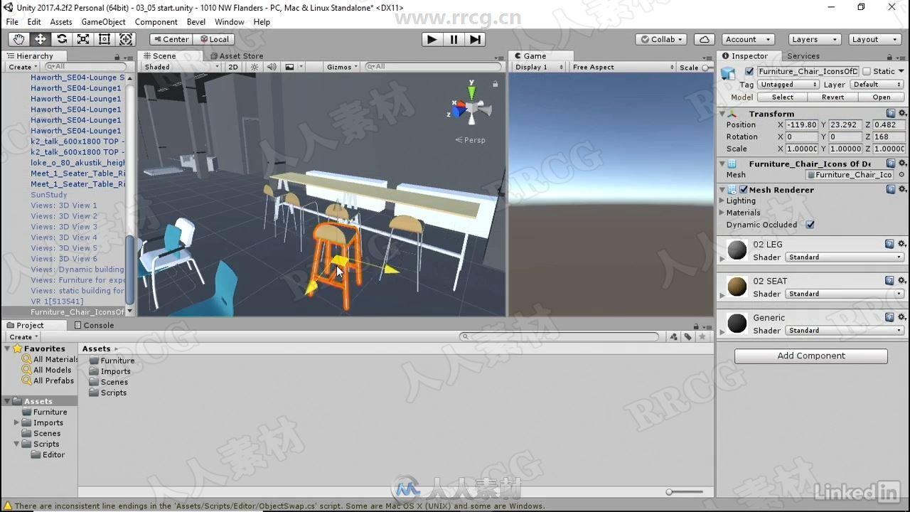 Unity与Revit虚拟现实VR建筑可视化技术视频教程