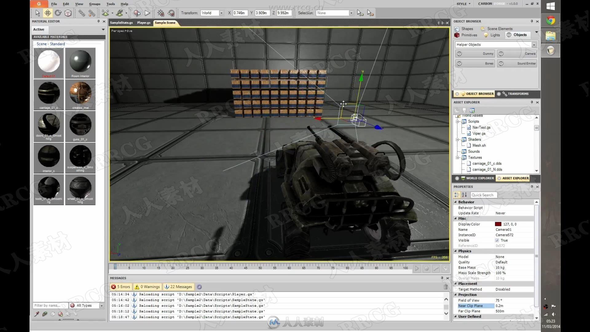 Carbon游戏引擎使用技术基础训练视频教程