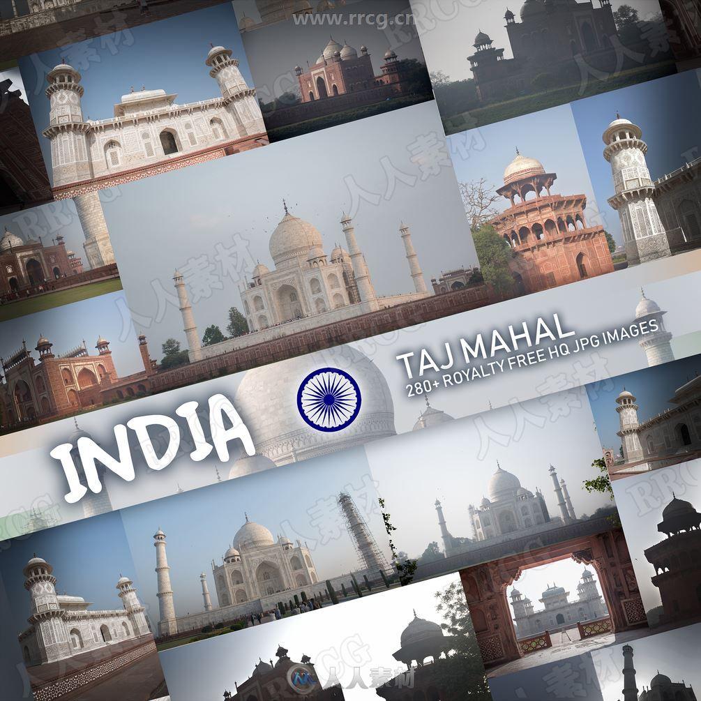 288组印度泰姬陵建筑景观高清参考图片合集