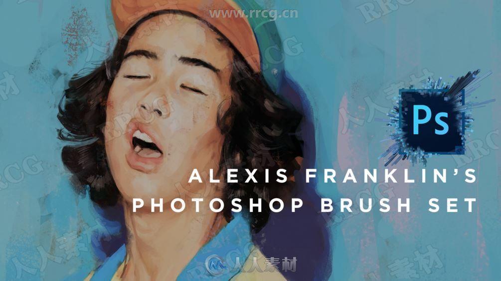 欧美画师Alexis Franklin制作数字绘画笔触PS笔刷