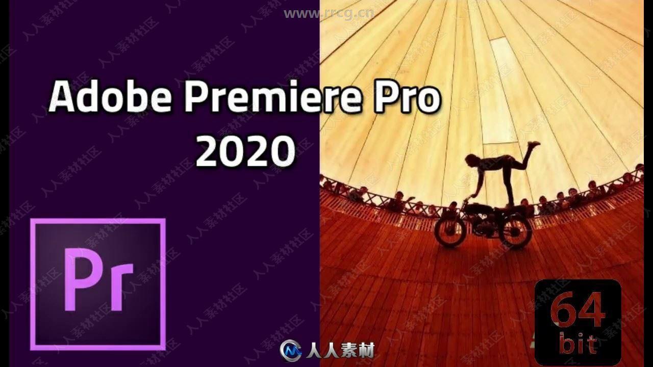 Premiere Pro CC 2020非线剪辑软件V14.1 Mac版