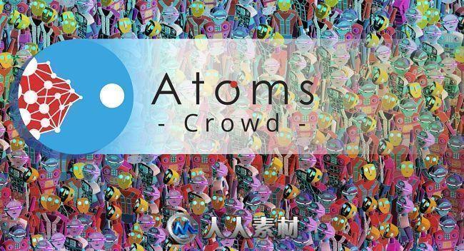 Toolchefs Atoms Crowd群集模拟仿真动画插件V3.3.0版合集