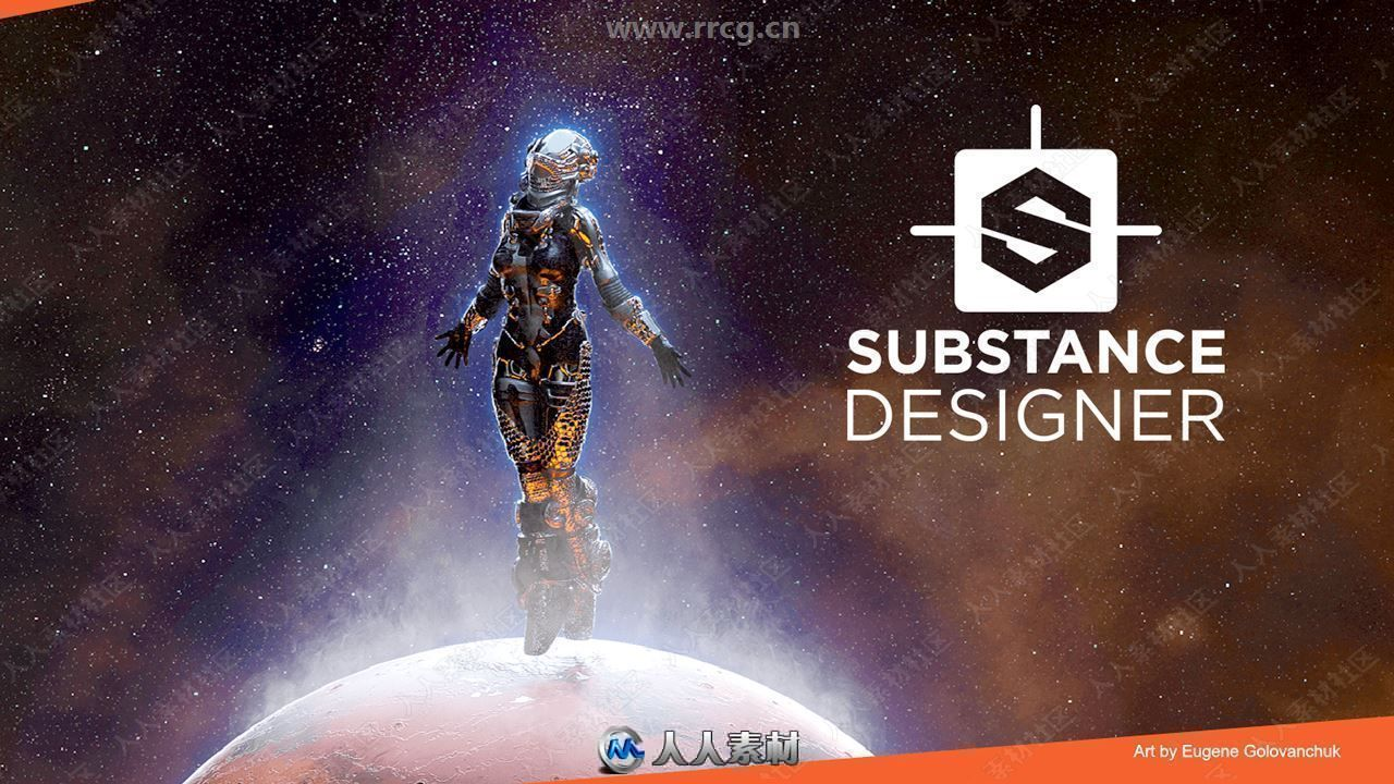 Substance Designer纹理材质制作软件V10.1.2.3518版