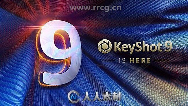 KeyShot Pro实时光线追踪渲染软件V9.3.14版