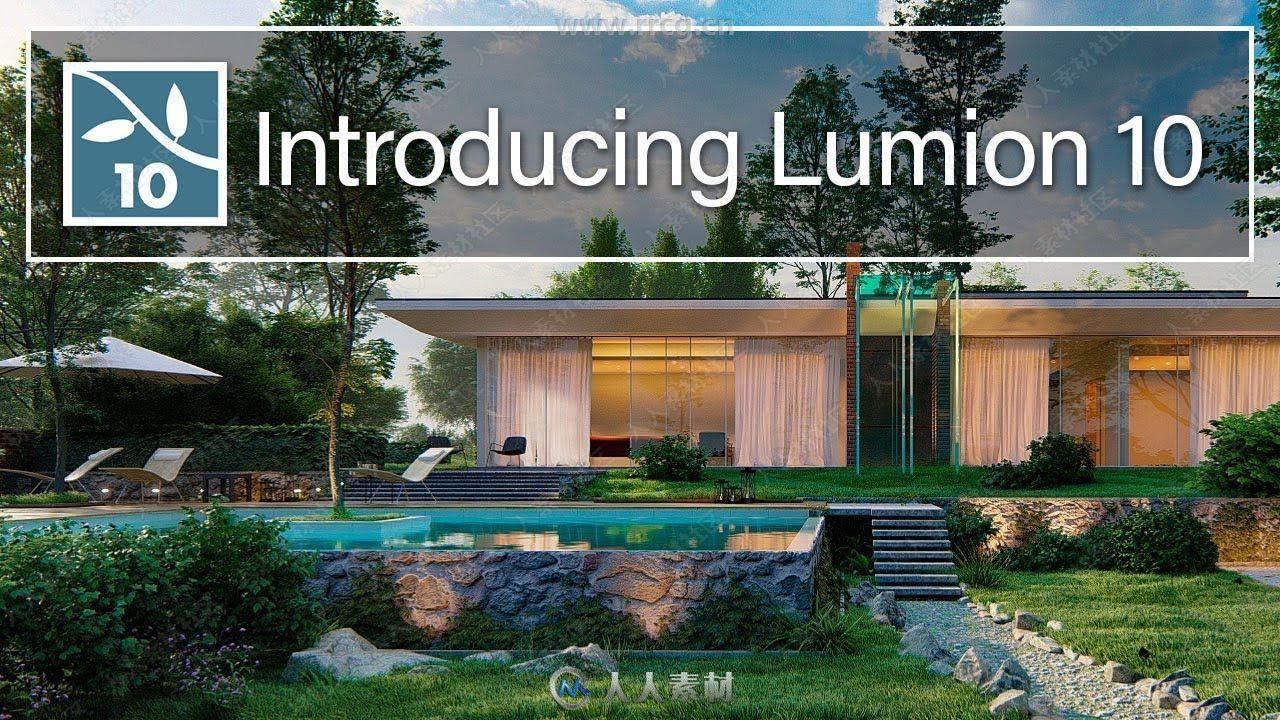 Lumion Pro建筑可视化软件V10.0.1版