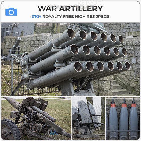 217组战争大炮导弹武器高清参考图片合集