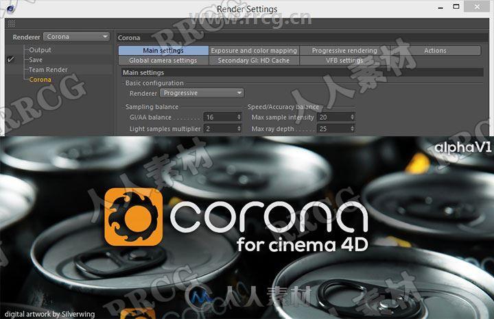 Corona Renderer 5超写实照片级渲染器C4D插件HOTFIX 2版