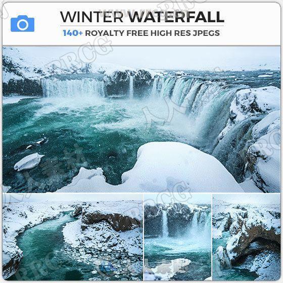 150组冬季瀑布河流白雪覆盖岩石高清参考图片合集
