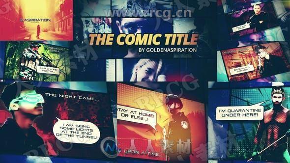 超酷多屏漫画风格片头动画AE模板