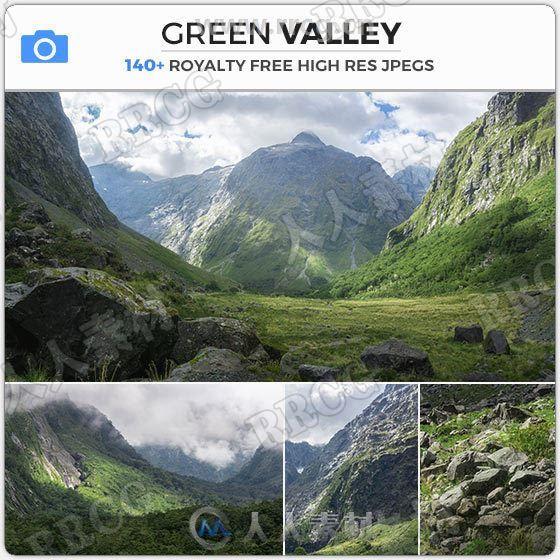 143组绿色山谷自然环境高清参考图片合集