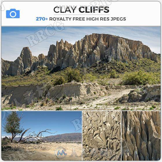 270组荒凉悬崖峭壁粘土岩层自然环境高清参考图片合集
