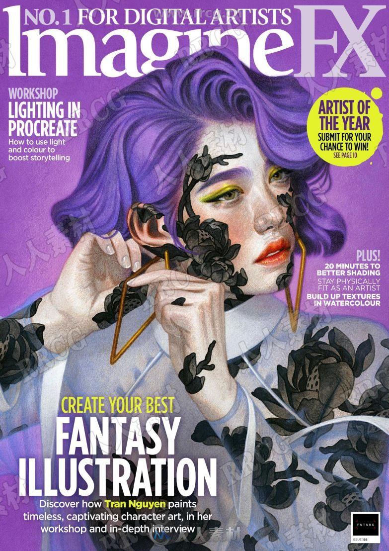ImagineFX科幻数字艺术杂志2020年7月刊总188期