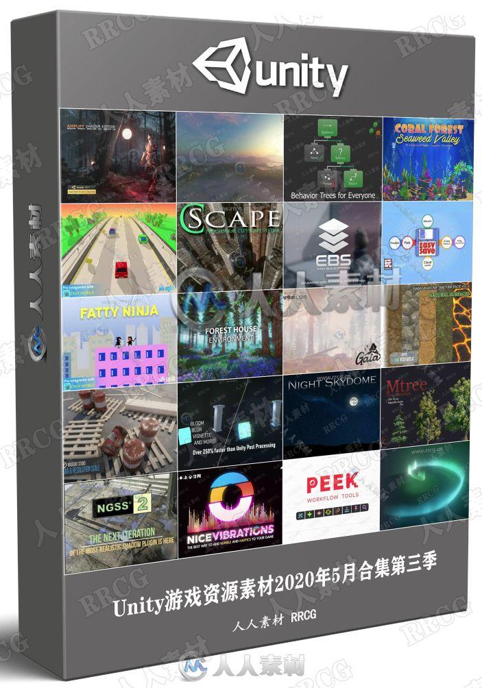 Unity游戏资源素材2020年5月合集第三季
