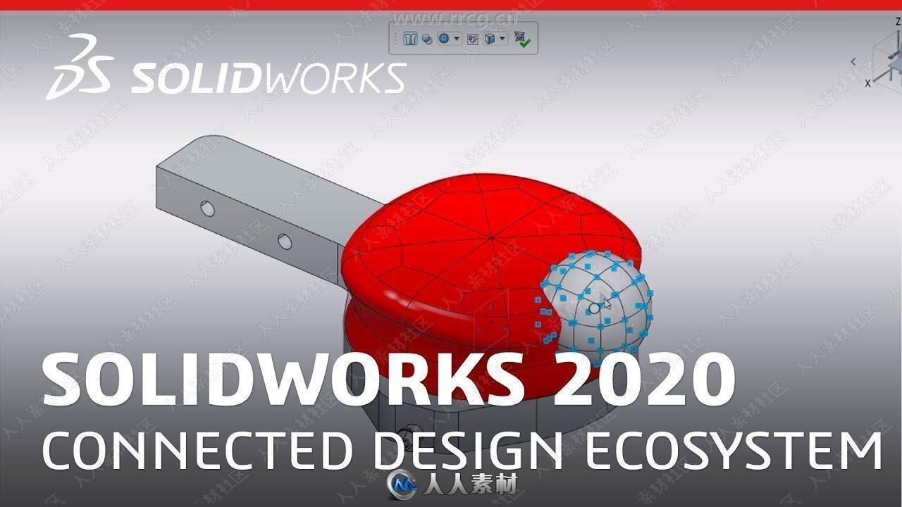 Solidworks 2020三维参数化设计软件SP3.0版