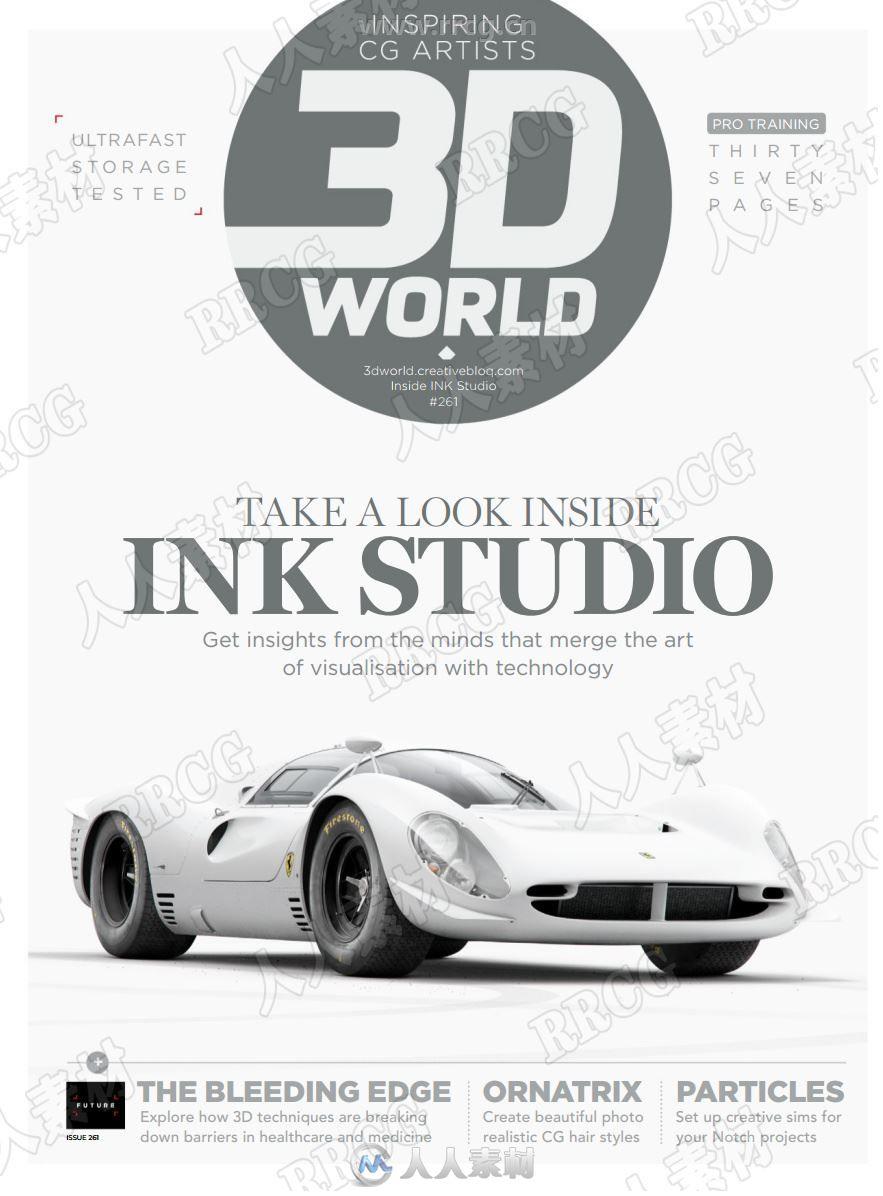 3D世界艺术杂志2020年7月刊