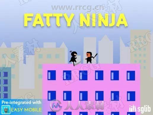 2D可爱图形角色战斗手机游戏完整项目Unity游戏素材资源