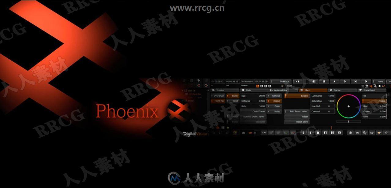 Digital Vision Phoenix影视修复软件V2019.2.042版