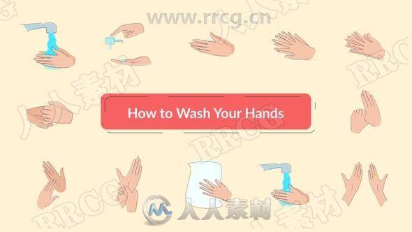卡通元素背景正确洗手步骤展示动画AE模板