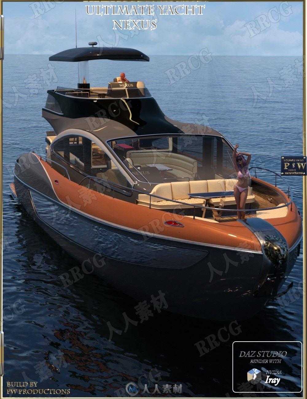 豪华游艇内含多个娱乐场所3D模型合集