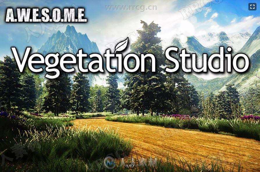 植被地形生成Unity游戏素材资源