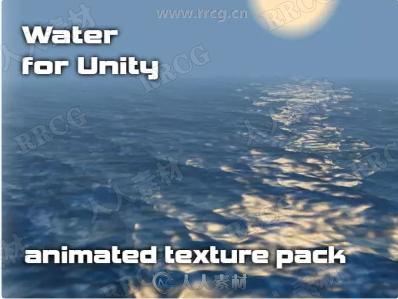 海边水纹日出日落动画场景Unity游戏素材资源