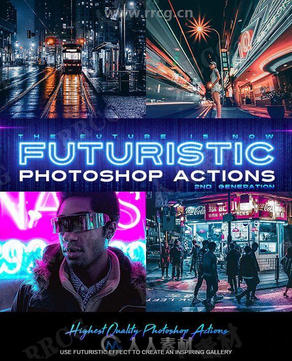 未来派城市街景干净深邃滤镜艺术图像处理特效PS动作