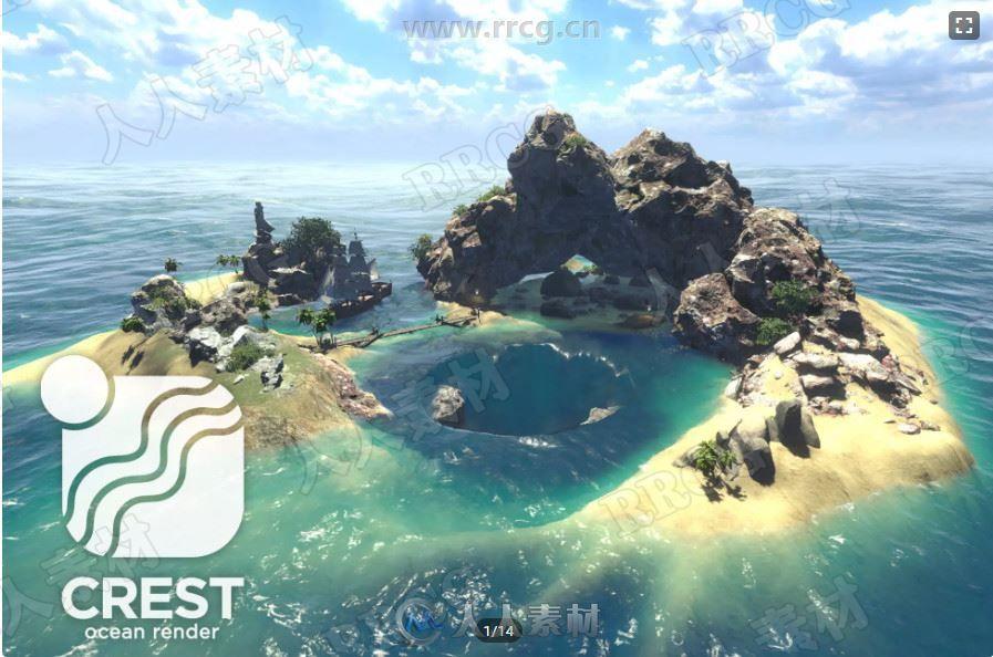 光传输海洋水模拟丰富系统Unity游戏素材资源