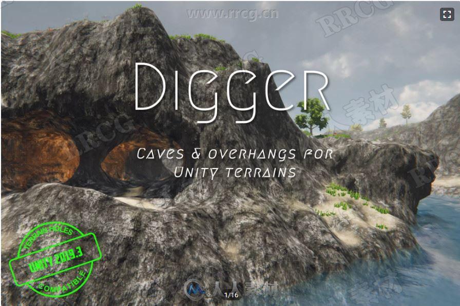 逼真自然河边洞穴悬垂地形Unity游戏素材资源