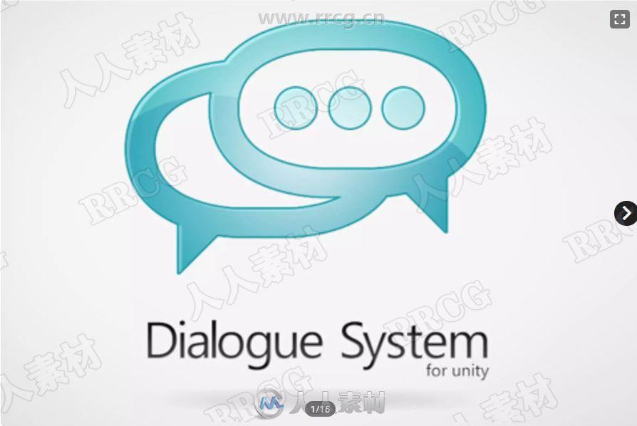 角色交互任务对话系统Unity游戏素材资源