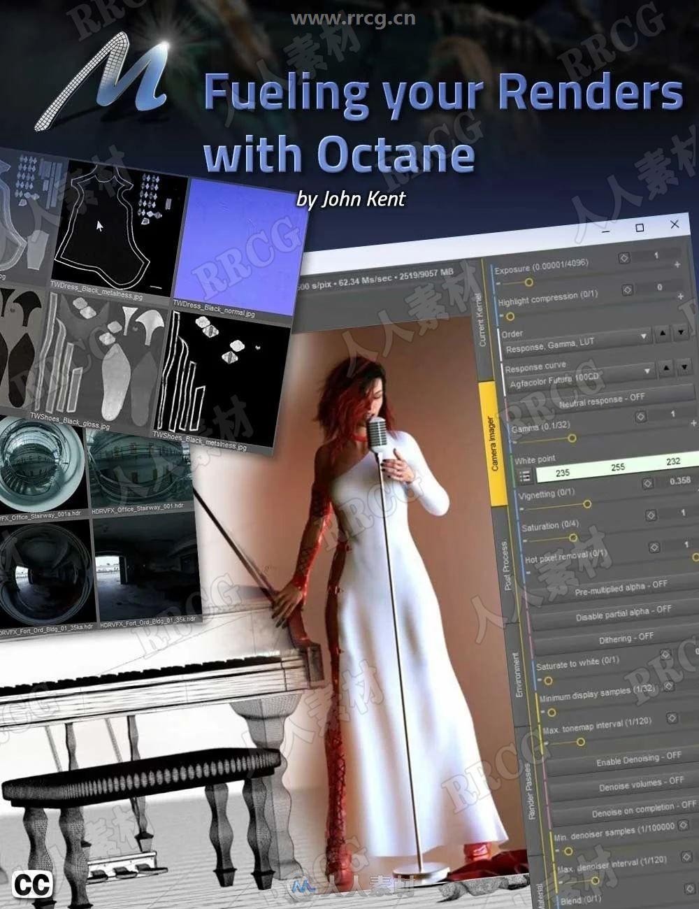 Daz Studio Octane插件渲染真实复杂世界场景视频教程
