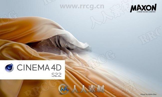 Cinema 4D Studio三维设计软件S22.116版